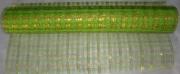 J175 Джут Эльдора металлик 54см/10ярд зелёный №14