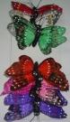 Бабочки перьевые 10см (12шт)