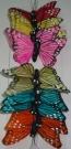 Бабочки перьевые 9см (12шт)