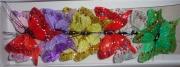 Бабочки перьевые 7,5см (12шт)