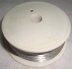 Проволока 0.37мм/50м серебро